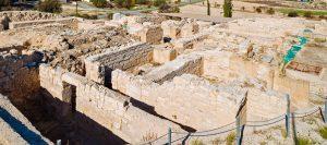 Site archéologique de la cité antique d'Idalion